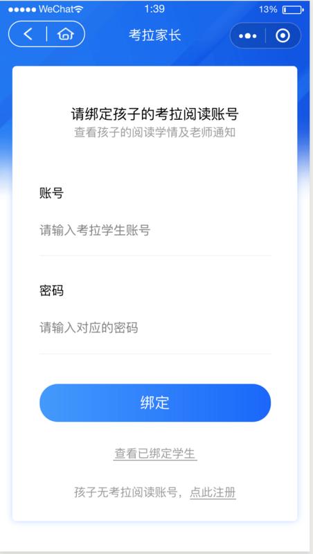 小程序自定义单页面、全局导航栏
